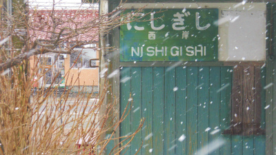 f:id:kabutoyama-tigers:20120108171841j:image