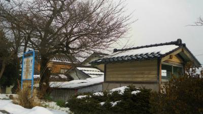 f:id:kabutoyama-tigers:20120108172532j:image