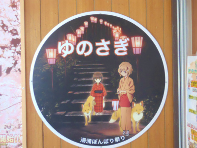 f:id:kabutoyama-tigers:20120108173424j:image
