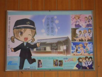 f:id:kabutoyama-tigers:20120108173426j:image