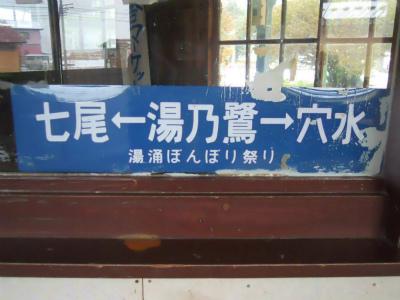 f:id:kabutoyama-tigers:20120108173705j:image
