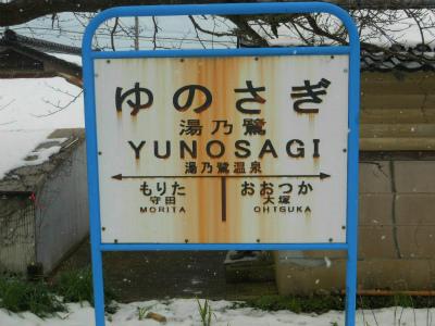 f:id:kabutoyama-tigers:20120108173832j:image