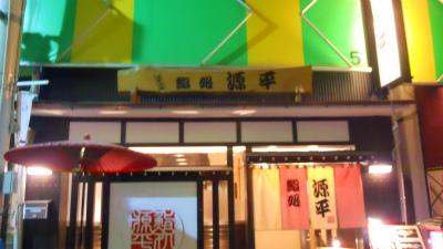 f:id:kabutoyama-tigers:20120108174354j:image