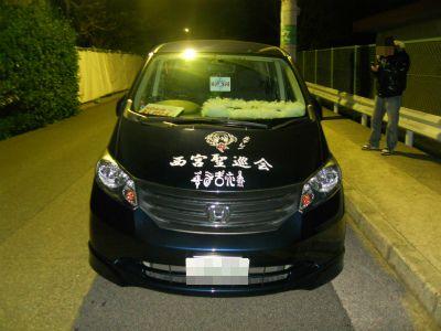 f:id:kabutoyama-tigers:20120108180516j:image
