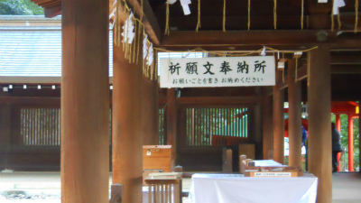 f:id:kabutoyama-tigers:20120115021902j:image