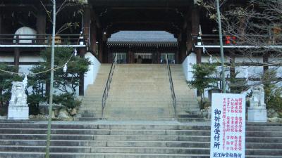 f:id:kabutoyama-tigers:20120115023436j:image