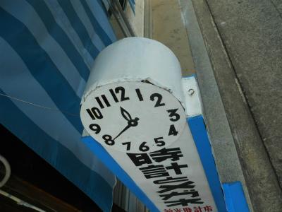f:id:kabutoyama-tigers:20120125100419j:image