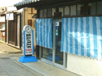 f:id:kabutoyama-tigers:20120125101027j:image
