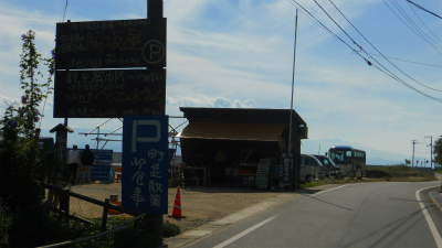 f:id:kabutoyama-tigers:20120125103957j:image