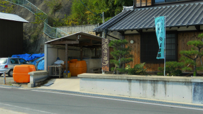f:id:kabutoyama-tigers:20120125181632j:image