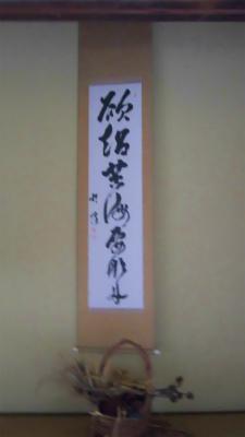 f:id:kabutoyama-tigers:20120127084142j:image