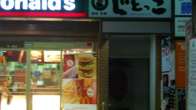 f:id:kabutoyama-tigers:20120128074716j:image