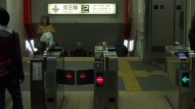 f:id:kabutoyama-tigers:20120128075413j:image