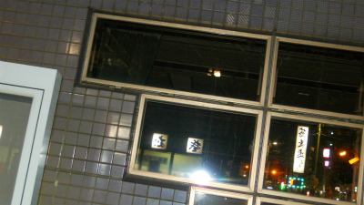 f:id:kabutoyama-tigers:20120128081927j:image