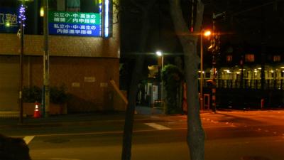 f:id:kabutoyama-tigers:20120128082055j:image