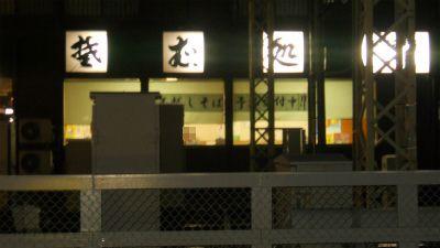 f:id:kabutoyama-tigers:20120128084840j:image