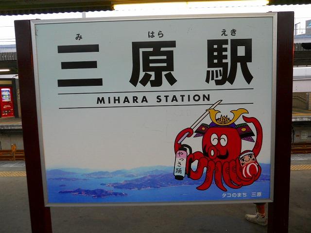 f:id:kabutoyama-tigers:20120129065153j:image