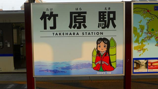 f:id:kabutoyama-tigers:20120129065836j:image