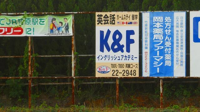 f:id:kabutoyama-tigers:20120129072208j:image