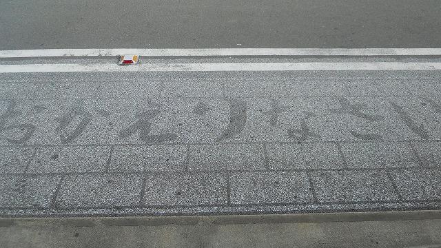 f:id:kabutoyama-tigers:20120129121358j:image