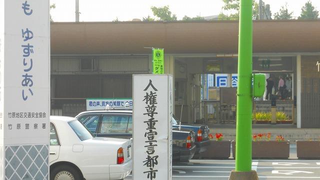 f:id:kabutoyama-tigers:20120129124915j:image