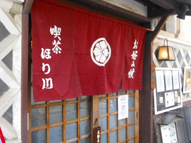 f:id:kabutoyama-tigers:20120131200500j:image