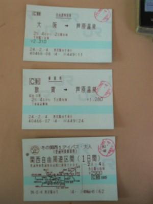 f:id:kabutoyama-tigers:20120205132515j:image