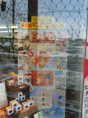 f:id:kabutoyama-tigers:20120205132543j:image