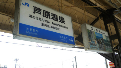 f:id:kabutoyama-tigers:20120205141054j:image