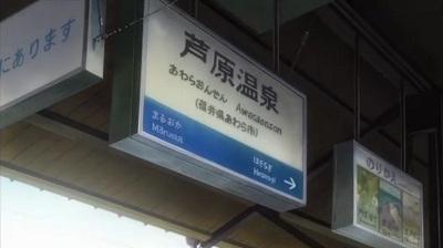 f:id:kabutoyama-tigers:20120205141055j:image