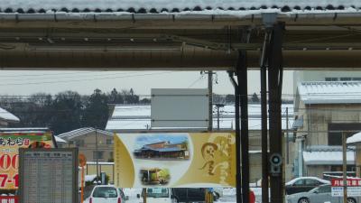 f:id:kabutoyama-tigers:20120205144215j:image