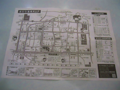 f:id:kabutoyama-tigers:20120205145655j:image