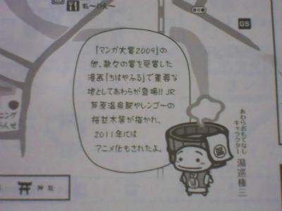 f:id:kabutoyama-tigers:20120205150029j:image