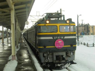 f:id:kabutoyama-tigers:20120205151540j:image