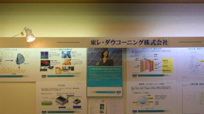 f:id:kabutoyama-tigers:20120205162601j:image