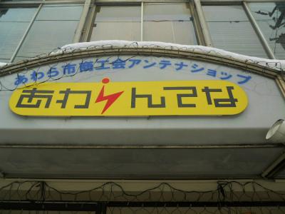 f:id:kabutoyama-tigers:20120205165445j:image