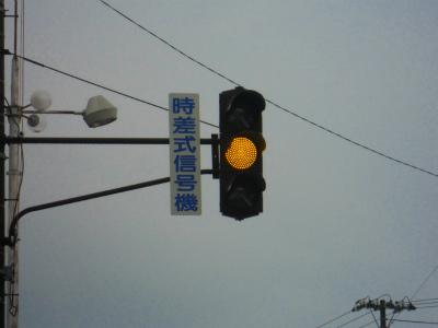 f:id:kabutoyama-tigers:20120205170635j:image