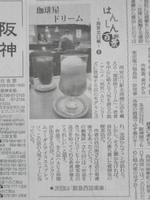 f:id:kabutoyama-tigers:20120213125255j:image