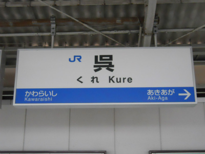 f:id:kabutoyama-tigers:20120214144137j:image
