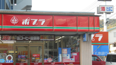 f:id:kabutoyama-tigers:20120214153338j:image