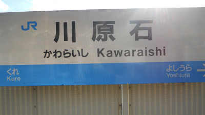 f:id:kabutoyama-tigers:20120214153556j:image