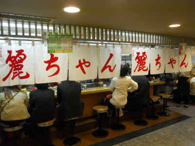 f:id:kabutoyama-tigers:20120214153632j:image