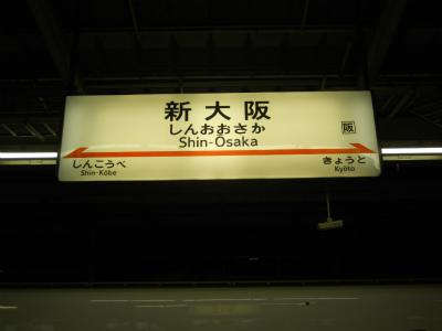 f:id:kabutoyama-tigers:20120214153723j:image