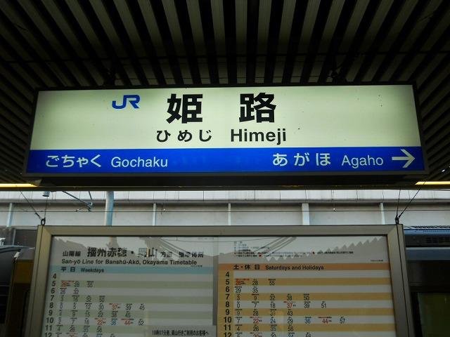 f:id:kabutoyama-tigers:20120214160456j:image
