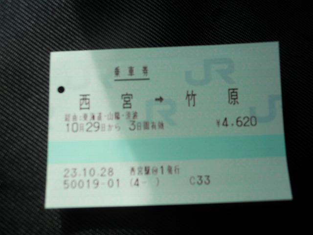 f:id:kabutoyama-tigers:20120214160526j:image
