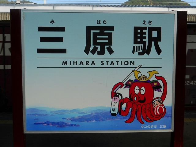 f:id:kabutoyama-tigers:20120214160549j:image