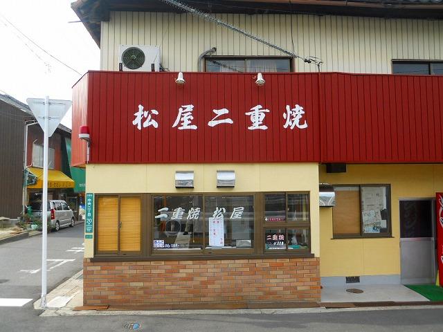 f:id:kabutoyama-tigers:20120214160704j:image