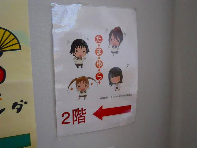 f:id:kabutoyama-tigers:20120214160745j:image