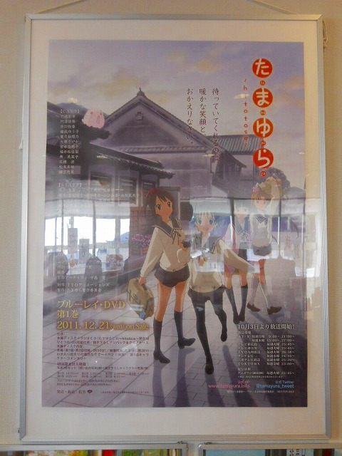 f:id:kabutoyama-tigers:20120214160909j:image