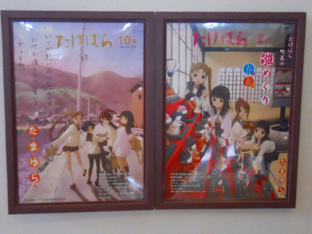 f:id:kabutoyama-tigers:20120214161042j:image